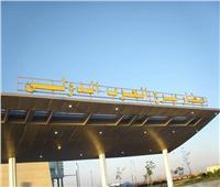 جمارك مطار برج العرب تحبط محاولة تهريب عدد من الأقراص المخدرة