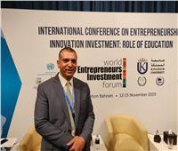 انطلاق فعاليات «رالي مصر لريادة الأعمال» في شرم الشيخ