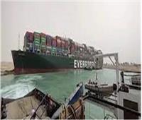 مناورة تعويم السفينة الجانحة «EVERGIVEN» بقناة السويس   فيديو