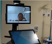 الرعاية الصحية تكشف آليات علاج منتفعي التأمين الصحي الشامل «عن بعد»