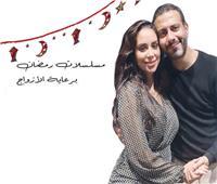 """مسلسلات رمضان برعاية """"الأزواج"""""""