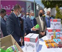 محافظ المنيا يشهد انطلاق حملة «أبواب الخير في شهر رمضان»   صور