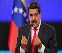 """مادورو يقترح """"النفط مقابل اللّقاح"""" لتطعيم شعبه ضد فيروس كورونا"""