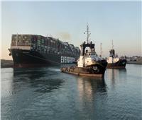 فيديو  بعد نجاح مصر بتحريكها.. أزمة السفينة الجانحة ليست الأولى وسجل «مثير للجدل»