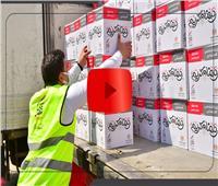 فيديوجراف| صندوق تحيا مصر يطلق حملة أبواب الخير