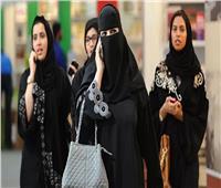 ارتفاع معدلات الطلاق بالسعودية خلال جائحة كورونا لـ «13%»