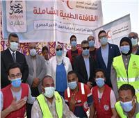 محافظ أسوان يشيد بالدور الحيوي لـ«تحيا مصر» في تنفيذ 14 مشروعًا لخدمة الأهالي