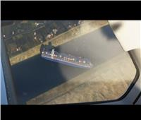السفينة الجانحة «إيفر جيفن»تظهر في محاكي «مايكروسوفت» للطيران