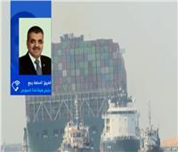 قناة السويس: تعويم السفينة الجانحة سيدرس بكل بلدان العالم |فيديو