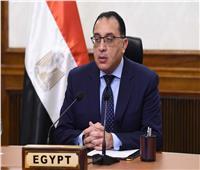 تخصيص قطع أراضٍ بمحافظتي المنوفية وشمال سيناء.. الجريدة الرسمية تنشر قرارات رئيس الوزراء