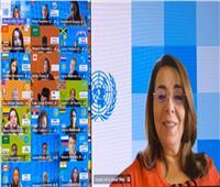 «غادة والي» تفتتح منتدى الأمم المتحدة للشباب حول المخدرات والجريمة