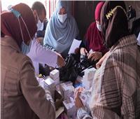 «جامعة السادات» تنظم قافلة طبية مجانية لقرية كفر داود