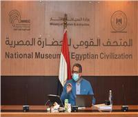 «موكب المومياوات» و«اكتشف مصر» على طاولة مجلس إدارة هيئة تنشيط السياحة
