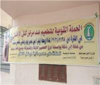 صحة المنوفية: تطعيم أكثر من ٦١٢ ألف طفل بالحملة القومية ضد شلل الأطفال