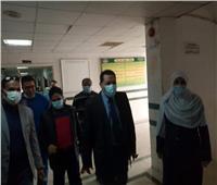 صحة المنوفية تتفقد سير العمل بمستشفى السادات المركزي