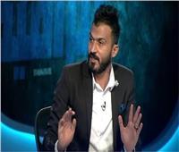 سعيد:كل ما انتقد لاعب يجيب لي أبوه.. إحنا مش في مدرسة