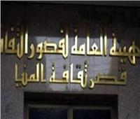 «ثقافة المنيا» تنظم دورات تدريبية ضمن مبادرة «صنايعية مصر»