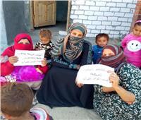 القومي للمرأة بمشاركة اللجنة الوطنية للقضاء على الختان تواصل حملتها في ٢٨ محافظة