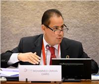 الرقابة المالية تدعو لإجراء حوار مجتمعي مع الشركات المقيدة بالبورصة المصرية