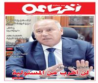 وزير النقل: لن أهرب من المسئولية بالاستقالة| على صفحات «آخر ساعة»