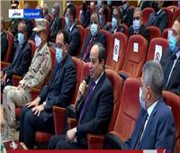 الرئيس السيسي:أزمة السفينة الجانحة أظهرت مدى حب المصريين لبلادهم  فيديو