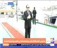 الرئيس السيسي: قناة السويس قوية قادرة على نقل التجارة العالمية