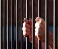 حبس طالب جامعي تحرش بـ 3 فتيات في 15 مايو
