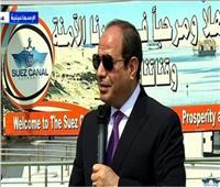 السيسي: مياه النيل خط أحمر.. «ولا يتصور أحد أنه بعيد عن قدرتنا واللي عايز يجرب يجرب»