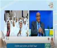 «بنك ناصر» يكشف استراتيجية التعامل مع ملف الغارمات   فيديو
