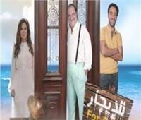 اليوم.. عرض الفيلم المصري «للإيجار» بمهرجان الأقصر للسينما الأفريقية