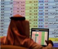 سوق الأسهم السعودية يختتم بارتفاع المؤشر العام لسوق تاسي بنسبة 0.21%