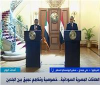 سفير اليونسكو للسلام: علاقات مصر والسودان قديمة وقوية | فيديو