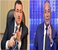 أحمد موسى: غياب وزير الإعلام عن البرلمان «هروب» .. ولو برئ كان دافع عن نفسه