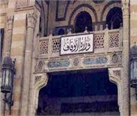 هل مسموح للسيدات أداء صلاة التراويح بالمساجد رمضان المقبل؟.. الأوقاف توضح