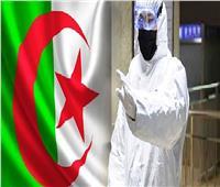 الجزائر تسجل 115 إصابة بكورونا و5 وفيات