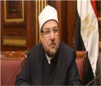 الأوقاف: مواقف الرئيس في الحفاظ على حقوق مصر المشروعة تدعو للفخر