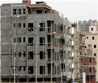 البرلمان يبحث عن آلية جديدة لمن لم يتقدموا للتصالح في مخالفات البناء