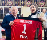 دينا الرفاعي تعلن خوضها انتخابات اتحاد الكرة