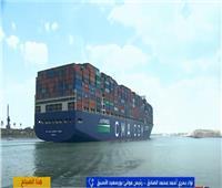 تطورات كبرى وموانئ جديدة ستشهدها مصر قريبا   فيديو