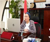 ياسمين فؤاد: مصر اتخذت خطوات هامة لضمان الاستدامة البيئية