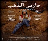 إطلاق حارس الذهب أول فيلم عالمي للنجم أحمد مالك في دور العرض المصرية
