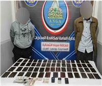 ضبط 10 تجار مخدرات بحوزتهم 96 طربة حشيش في 7 محافظات