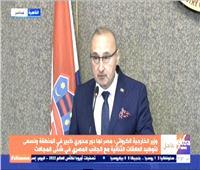 وزير الخارجية الكرواتي: ما قامت به مصر في حادث السفينة الجانحة أمر رائع