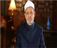 شيخ الأزهر ينعى كمال الجنزوري رئيس وزراء مصر الأسبق