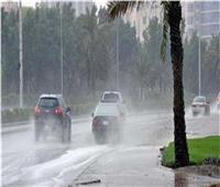 «الأرصاد» تحذر من طقس الغد.. وهذه مناطق الأمطار