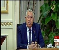وزير الزراعة: تفعيل مشروع «كارت الفلاح» في 12 محافظة