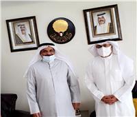وزير النفط والتعليم العالي الكويتييلتقي مستشار رئيس البرلمان العربي