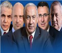من الأقرب لرئاسة الحكومة الإسرائيلية الجديدة؟