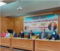 جامعة المنوفية تعقد اللقاء التنسيقيلتفعيل«حياة كريمة»لتعليم الكبار