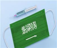 السعودية تعلن موعد الانتهاء من تطعيم جميع سكانها بلقاح «كورونا»